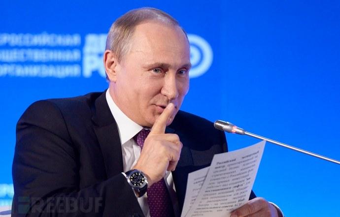 Putinhack.jpg
