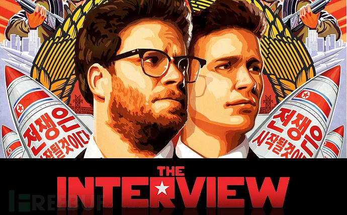 The_Interview_2014-2320x1440.jpg