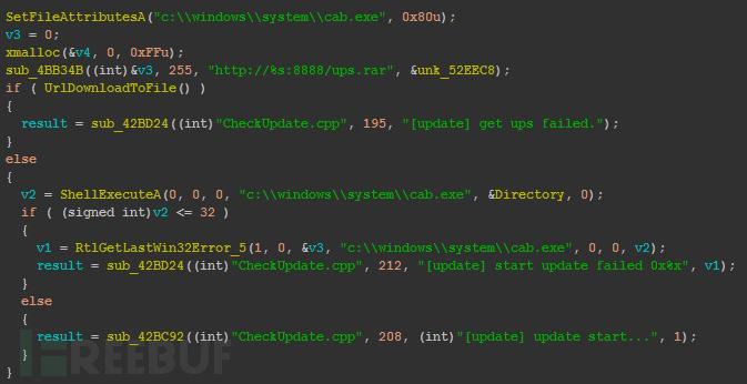 图2-2-5 下载更新程序cab.exe并启动更新.png
