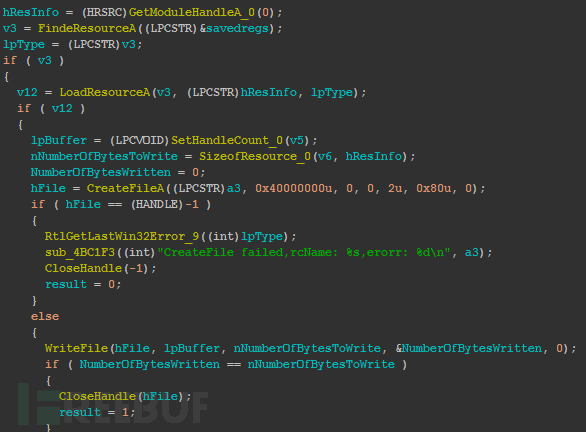 图2-3-1 读取ip黑名单资源并写入excludefile.png