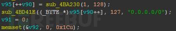 图2-3-3 scanner模块排除部分ip地址后扫描全网.png