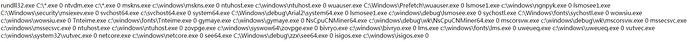 图2-5-31 待删除文件列表.png