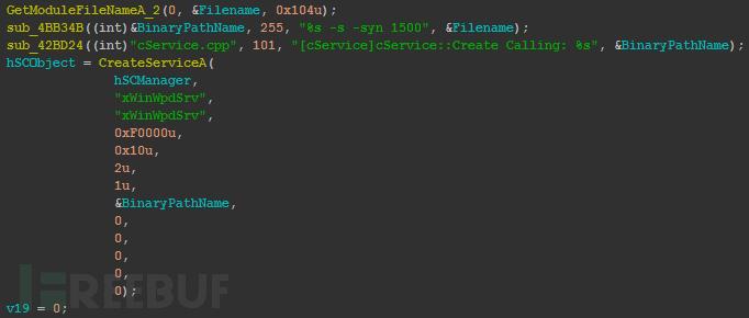图2-6-1 创建Bot服务.png