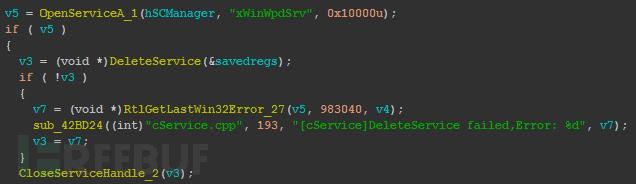 图2-6-2 删除Bot服务.png