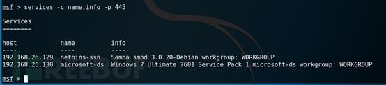 Metasploit数据库相关命令使用基础教程 第24张