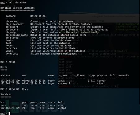 Metasploit数据库相关命令使用基础教程 第1张