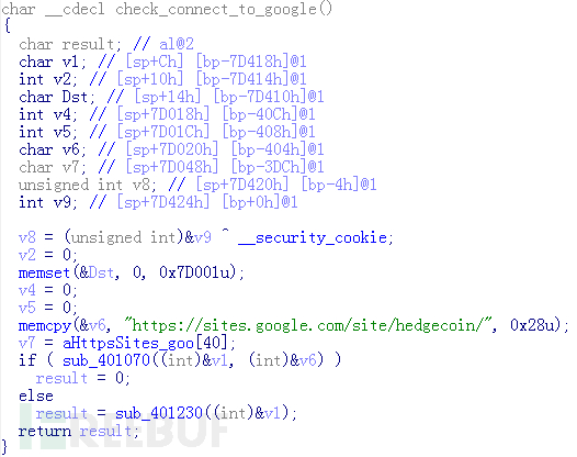 披着羊皮的狼:Webfreer翻墙浏览器暗藏挖矿木马