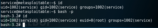bash-root-shell.png