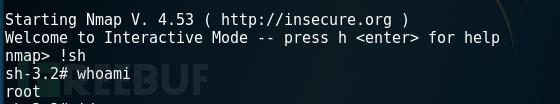 root-shell-via-suid-nmap.png