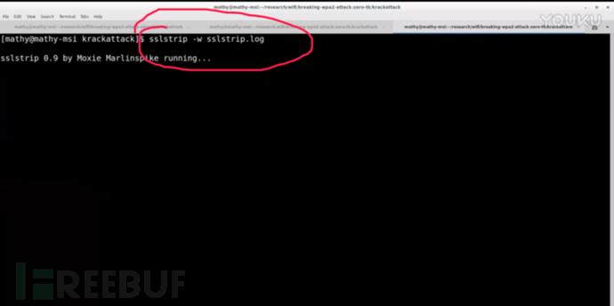 WPA2 密钥重装攻击 KRACK Attacks 分析报告