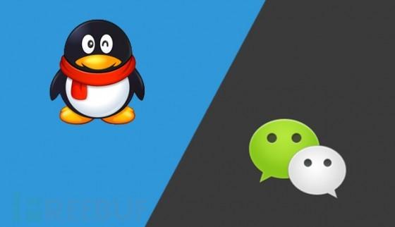 QQ微信竞争.jpg