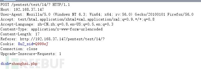 我们的漏洞 Webug 3.0 中级进阶攻略(上)