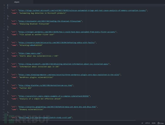 如何收集一波公开来源的威胁情报
