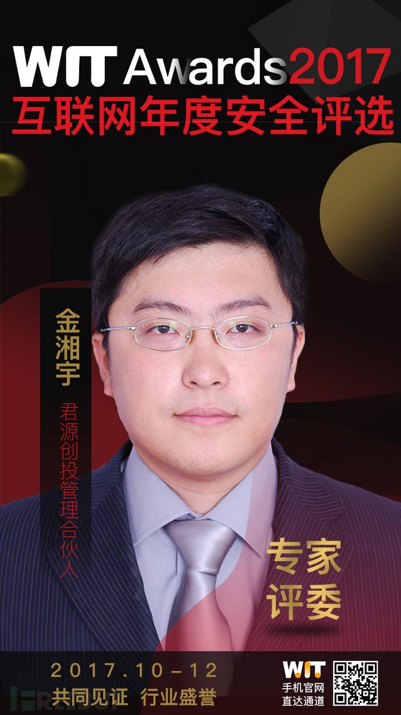 金湘宇 2.jpg