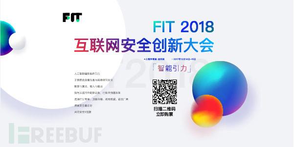 FIT大会banner-售票.jpg