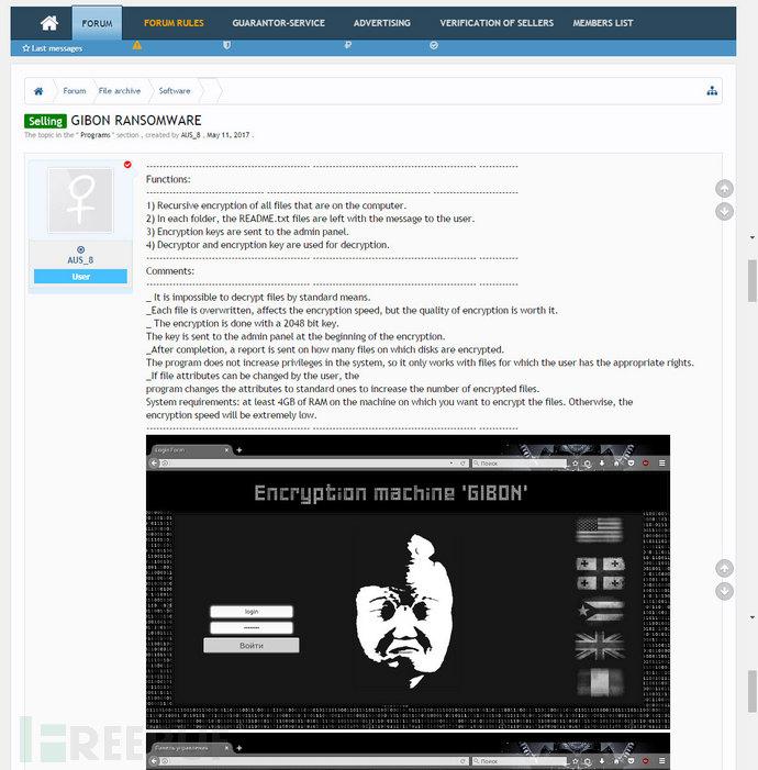暗网售卖 GIBON 页面