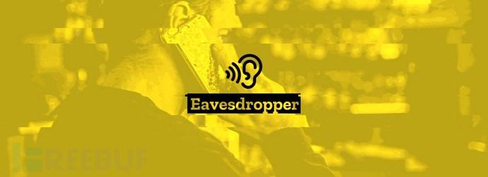 Eavesdropper-Logo.jpg