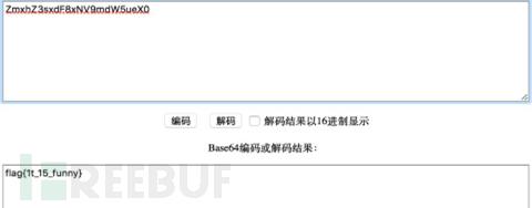 2017湖湘杯writeup