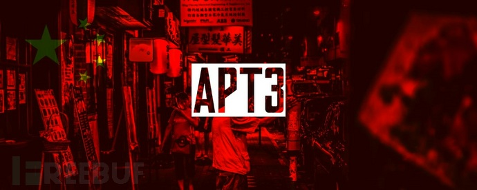APT3.jpg