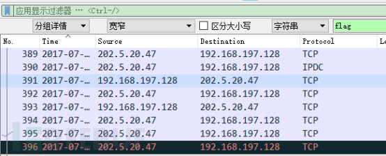 Wireshark2112.png