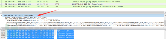 Wireshark2825.png