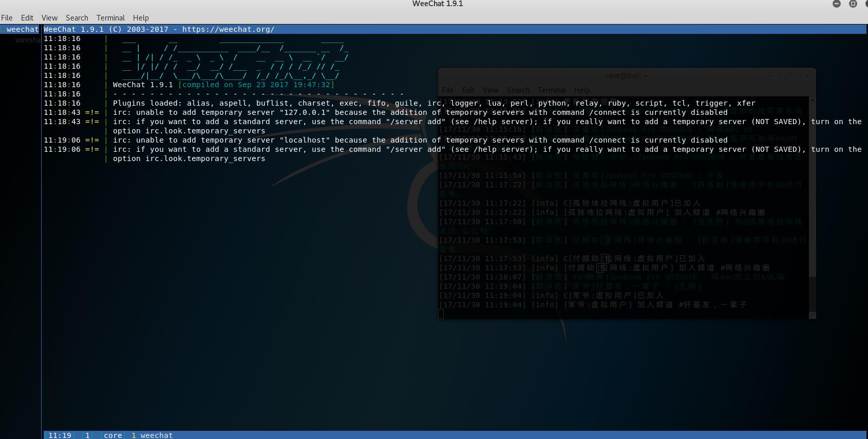 在Linux上使用mojoqq来实现命令行QQ - FreeBuf互联网安全新媒体平台
