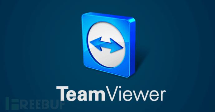teamviewer-hack.png