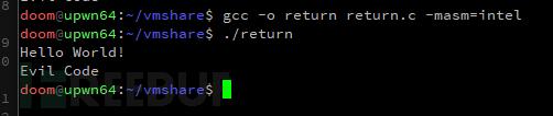 来自反编译器的危险