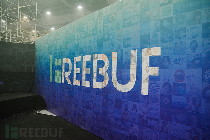探索安全的终极之道:FreeBuf 2018互联网安全创新大会(FIT)首日精彩速递