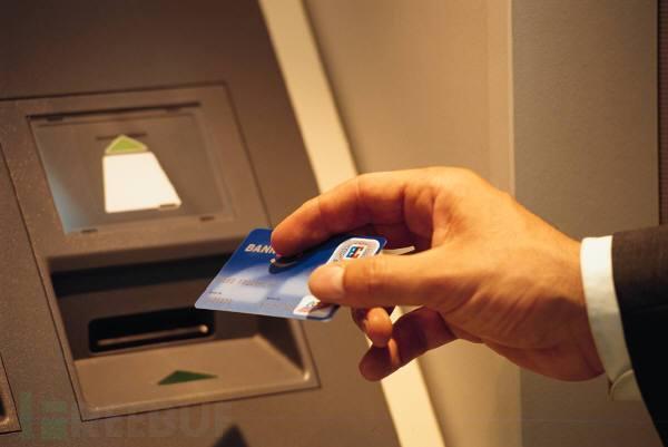 ATM 入侵.jpg