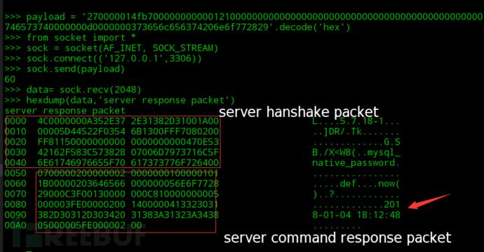 server_packet
