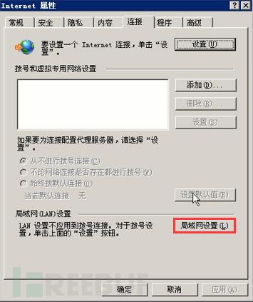 局域网1.png