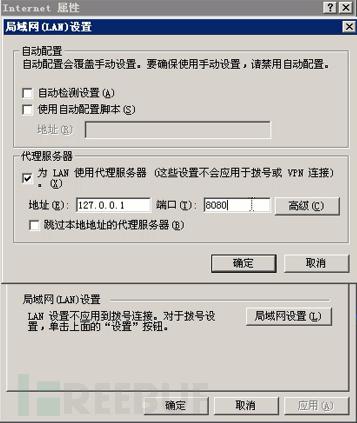 代理信息.png