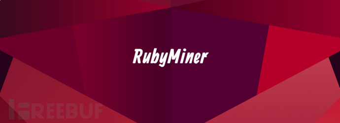 RubyMiner.png