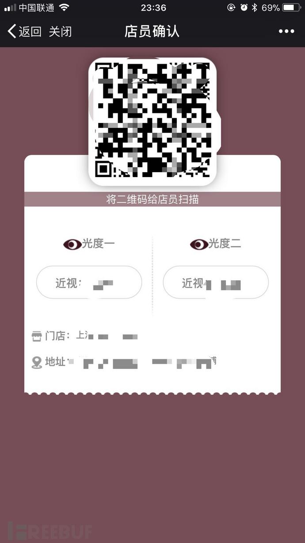 微信图片_20180118145615.jpg