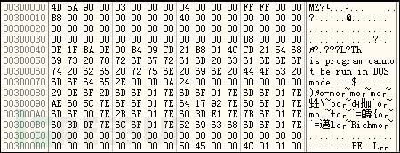 钓鱼邮件传播勒索病毒再升级,不落地加大查杀难度