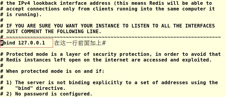 去掉ip绑定,允许除本地外的主机远程登录redis服务: