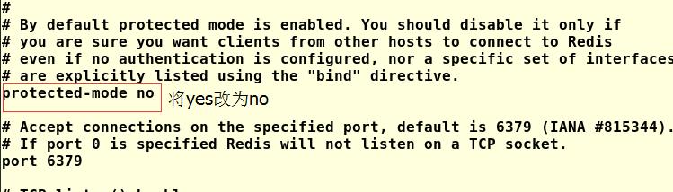 关闭保护模式,允许远程连接redis服务: