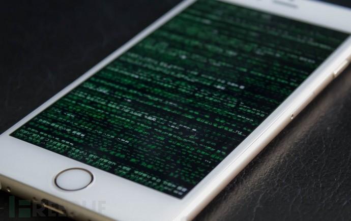 iPhone-Matrix-Code-Exploit.jpg