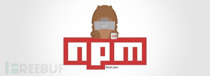 npm.jpg