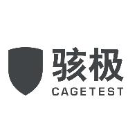 cagetest