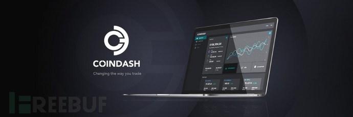 CoinDash.jpg