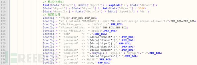 代码块 1.png