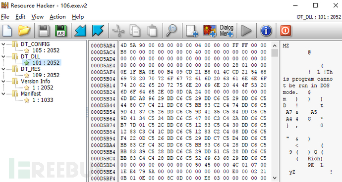 一款史上最流氓的QQ营销病毒