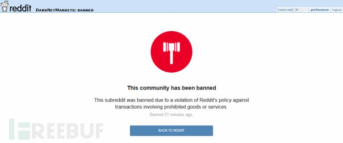 DarkNetMarkets-banned.png