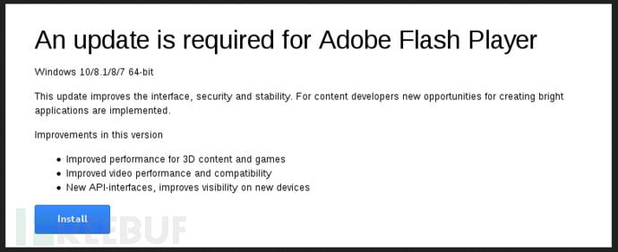 adobe-flash-update.png