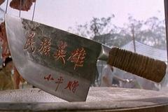 如何耍好中国菜刀(文末有彩蛋)