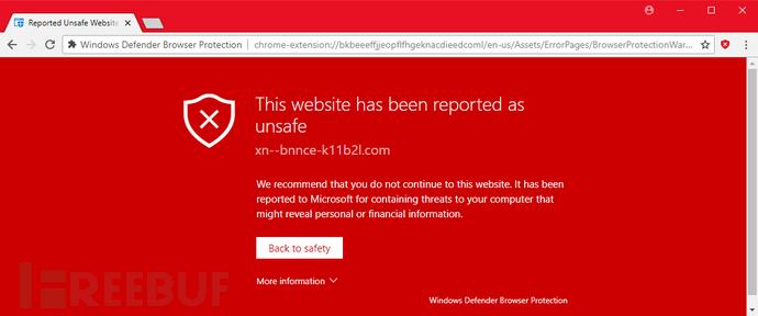 Windows-Defender-Chrome-Extension.png